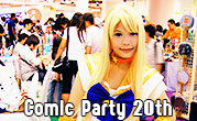 Comic Party 20th