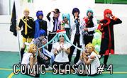 Comic Season #4