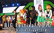 D'Cos Festival 2010