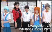 Evangelion 2.0 Advance Cosplay Party