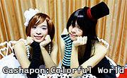 Gashapon: Colorful World