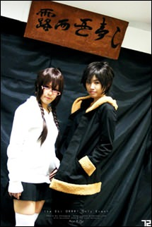 Cosplay Gallery - Ike Eki DRRR! Only Event
