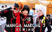Manga Marche 3 Rewind