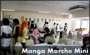 Manga Marche Mini