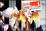 Cosplay Gallery - Oishi Cosplay 4 World Cosplay Summit