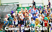 Comic Party 24th