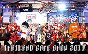 Thailand Game Show 2011