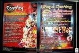 Cosplay Gallery - Amazing Galaxy in Fantasy World