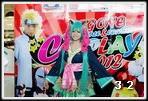 Cosplay Gallery - Big One Grand Sale & Comics Cosplay 2012 @Chonburi