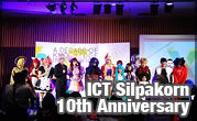 ICT Silpakorn 10th Anniversay