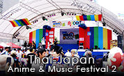 Thai-Japan Anime&Music Festival 2