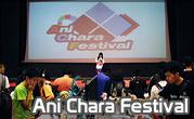 Ani Chara Festival