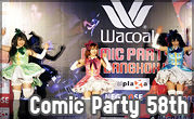 Comic Party 58th
