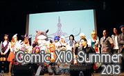 Comic X10 Summer 2013