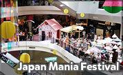 Japan Mania Festival