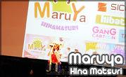 Maruya – Hina Matsuri