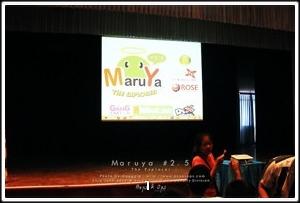 Cosplay Gallery - Maruya #2.5 The Explorer