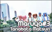 Maruya #3 Tanabata Matsuri