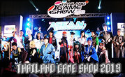 Thailand Game Show 2013