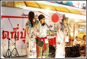 Cosplay Gallery - Japan Festival งานวัดญี่ปุ่น