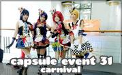 Capsule Event #31 Carnival