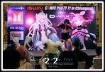 Cosplay Gallery - Comic Party 71st