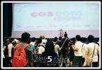 Cosplay Gallery - COSCOM : Extra