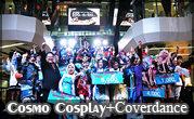 Cosmo Cosplay+Coverdance @Landmark Plaza Udonthani