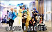 Comic Banquet