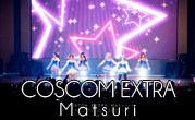 COSCOM EXTRA Matsuri