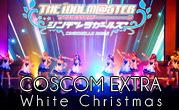 COSCOM EXTRA White Christmas