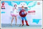 Cosplay Gallery - Dream Big Cosplay Contest