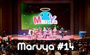 Maruya #14
