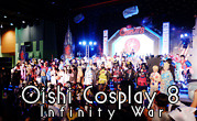 Oishi Cosplay 8 Infinity War