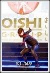 Cosplay Gallery - Oishi Cosplay 8 Infinity War
