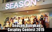 Seacon Bangkae Cosplay Contest 2015