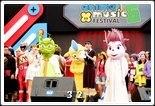 Cosplay Gallery - Thai-Japan Anime x Music Festival #6