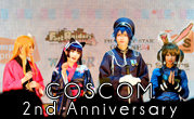 COSCOM 2nd Anniversary