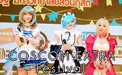 COSCOM EXTRA Festival