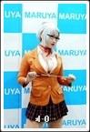 Cosplay Gallery - Maruya #15