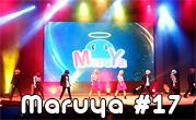 Maruya #17