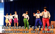 Matsuno Festival Osomatsu-san Only Event