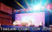 Thailand Comic Con 2016