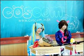 Cosplay Gallery - COSCOM 3rd Anniversary