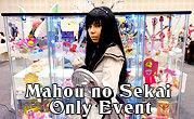 Mahou no Sekai Only Event