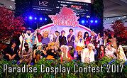 Paradise Cosplay Contest 2017 ในงาน Japan Village