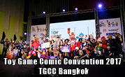 Toy Game Comic Convention 2017 : TGCC2017