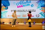 Cosplay Gallery - COSCOM Aloha