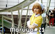 Maruya #21