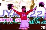 Cosplay Gallery - Maruya #22